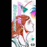 BLESS ME / 裸のSummer by オリーブがある (Digital) 1