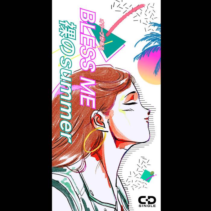 BLESS ME / 裸のSummer by オリーブがある (Digital) 7