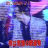 newly esperanto subtitled by Cube Underlord (Digital) 4