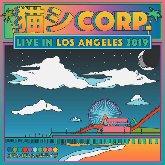 Live in Los Angeles 2019 by 猫 シ Corp. (Cassette) 10