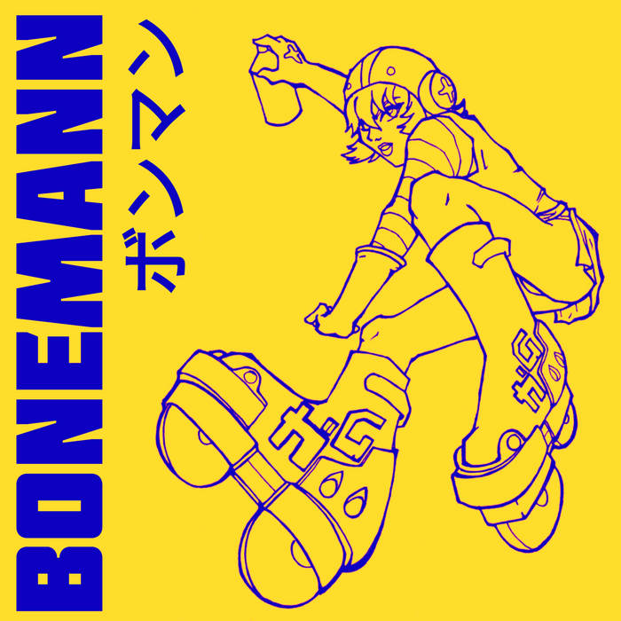 Bonemann Radio by Bonemann (Digital) 3