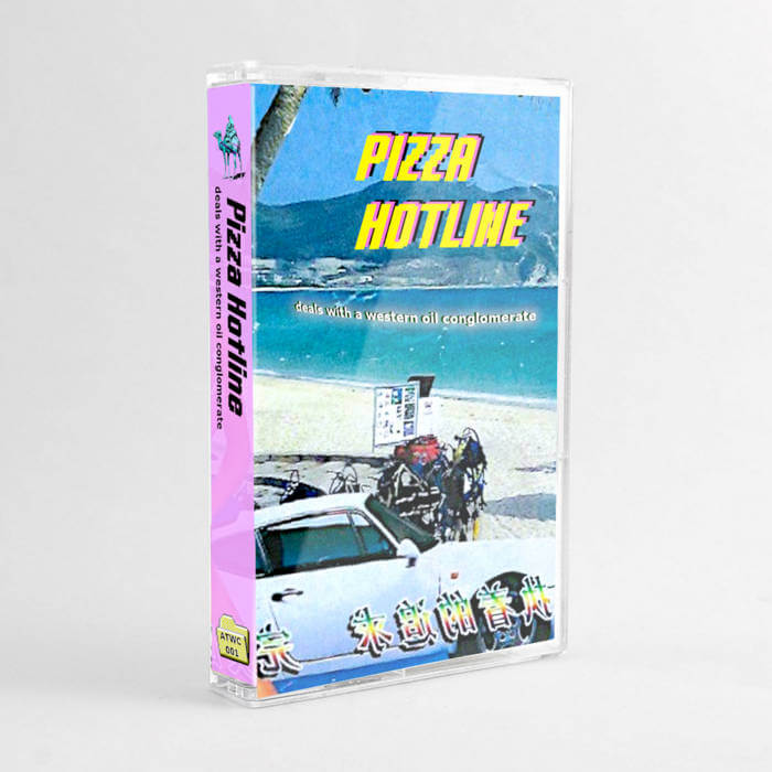 d e a l s w i t h a w e s t e r n o i l c o n g l o m e r a t e by Pizza Hotline (Cassette) 2