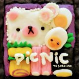 Picnic (Deluxe Edition) by tobokegao (Digital) 4