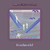 Voidworld by 2004アメリカンイーグルポロ (Digital) 4
