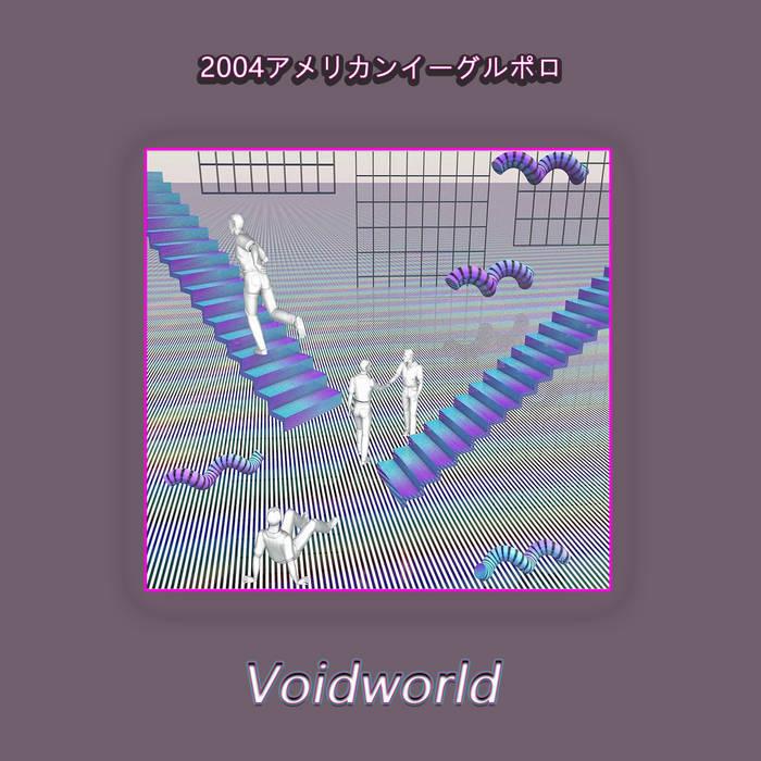 Voidworld by 2004アメリカンイーグルポロ (Digital) 12