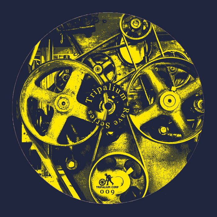 TRIP009 - Balagan - Power of The Pill EP by Balagan (Vinyl) 3