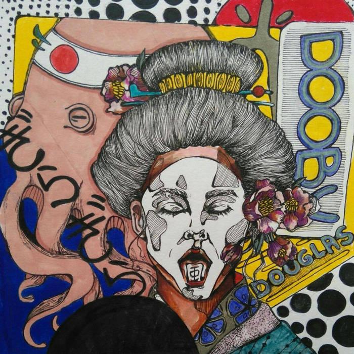 ぎらぎら by Dooby Douglas (Digital) 1