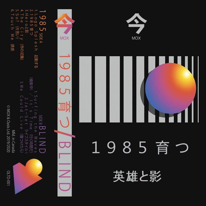 1 9 8 5 / B L I N D by MOX (Cassette) 8