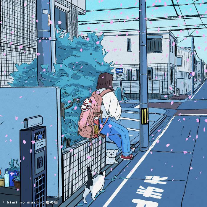 「 kimi no machi 」君の街 by ビクター MKII (Cassette) 1