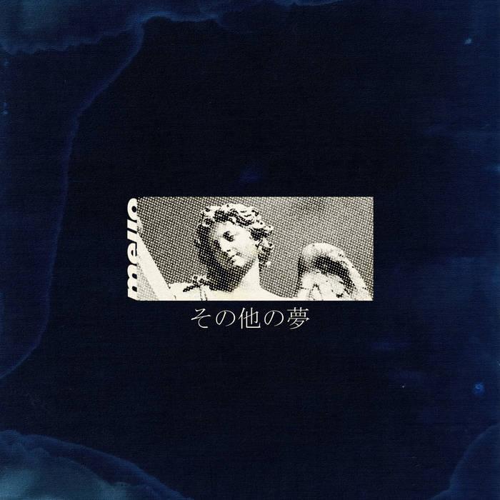 Miscellaneous Dreams by mello (Cassette) 9