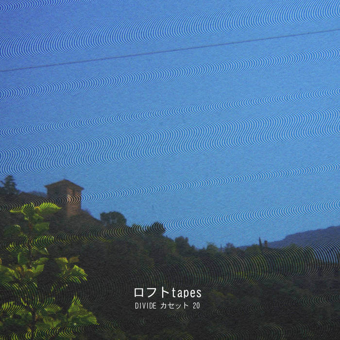 Divide カセット 20 by ロフト tapes (Digital) 12