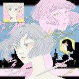 Reality by ヨシカワミノリ & TOMC (Digital) 4