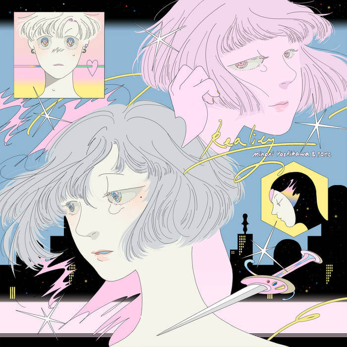 Reality by ヨシカワミノリ & TOMC (Digital) 5