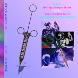 Seringas Compartilhadas Vol. 1 (Concertos para Incels Anti-LGBTs em Pepto Bismol) by U.D.R.4.2.0. (Digital) 1