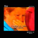 Ácido EP Series: Básico EP by fXxs (Digital) 1