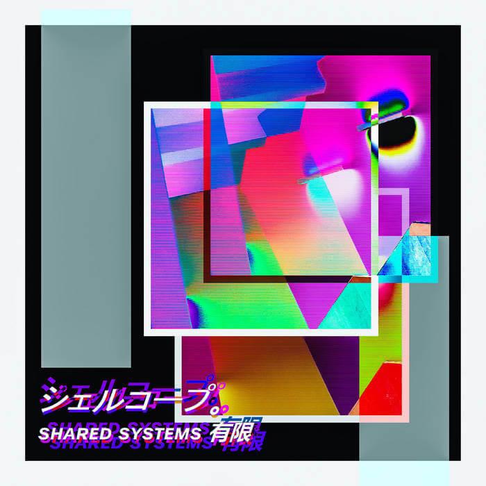 シェルコープ。 by Shared Systems 有限 (Cassette) 11