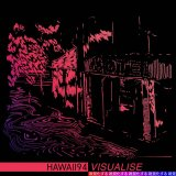 Visualise by HAWAII94 (Vinyl) 5