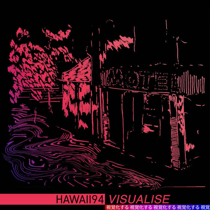 Visualise by HAWAII94 (Vinyl) 10
