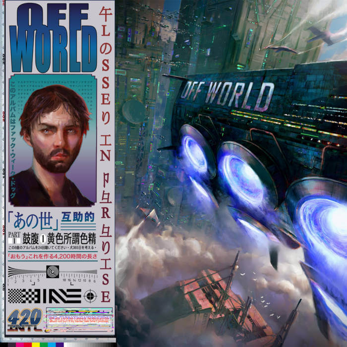 OFF WORLD by Flossed In Paradise (Cassette) 5