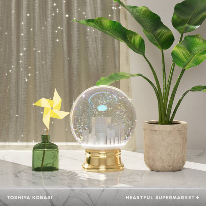 Heartful SuperMarket+ by 小針俊哉 (Digital) 1