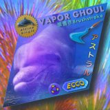 筆書きBrushstroke (Single) by VAPOR GHOUL (Digital) 2
