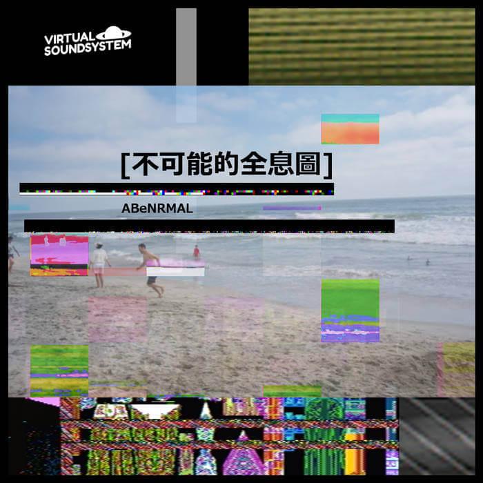 [不可能的全息圖] by abenrml (Digital) 9