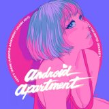 Love Unlimited Orchestra - Love's theme (Android Apartment Lovers edit) by Android Apartment (Digital) 4