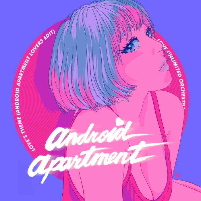 Love Unlimited Orchestra - Love's theme (Android Apartment Lovers edit) by Android Apartment (Digital) 11