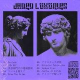 Self Titled by Jaded Luxuries (Digital) 1