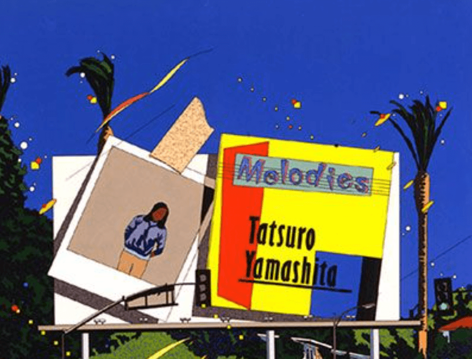 Tatsuro Yamashita – Melodies 4
