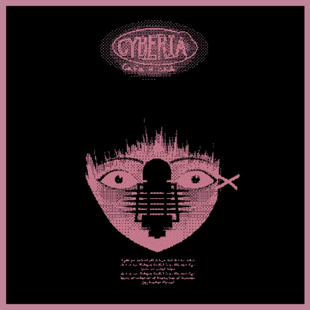 CYBERIA by kyonpalm (album review) 3