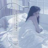 ドリームシーケンス by E U P H O R I A 永遠の (Cassette) 4