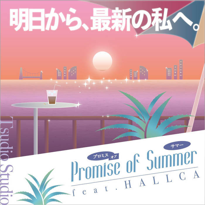 Promise of Summer by Tsudio Studio ft. HALLCA (Physical) 12