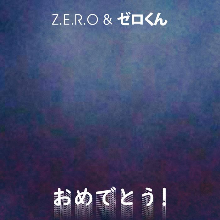 おめでとう! EP by Z.E.R.O & ゼロくん (Digital) 12