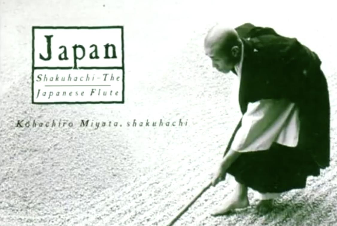 Shakuhachi [The Japanese Flute] - Kohachiro Miyata 2