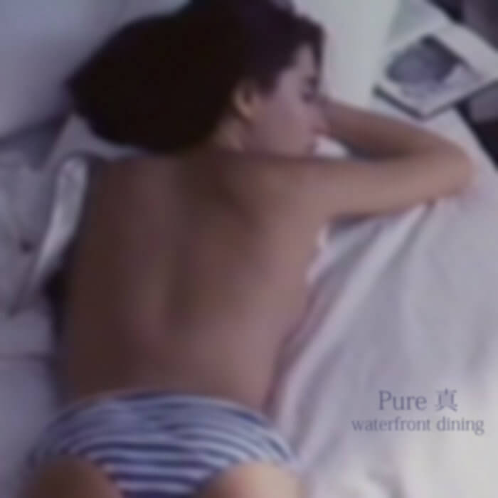Pure 真 by waterfront dining (Vinyl) 5