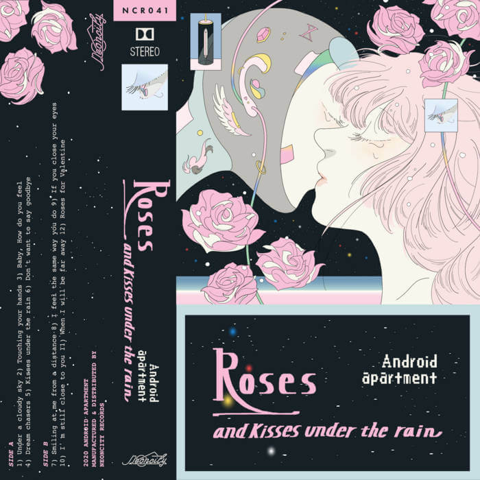 Roses and kisses under the rain by Android Apartment (Vinyl) 1