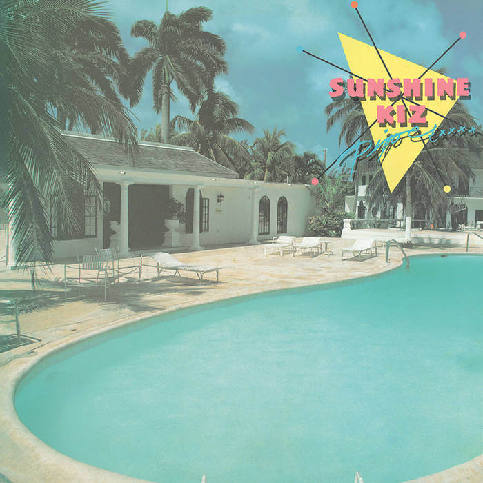 Sunshine Kiz by Piper (Vinyl) 2