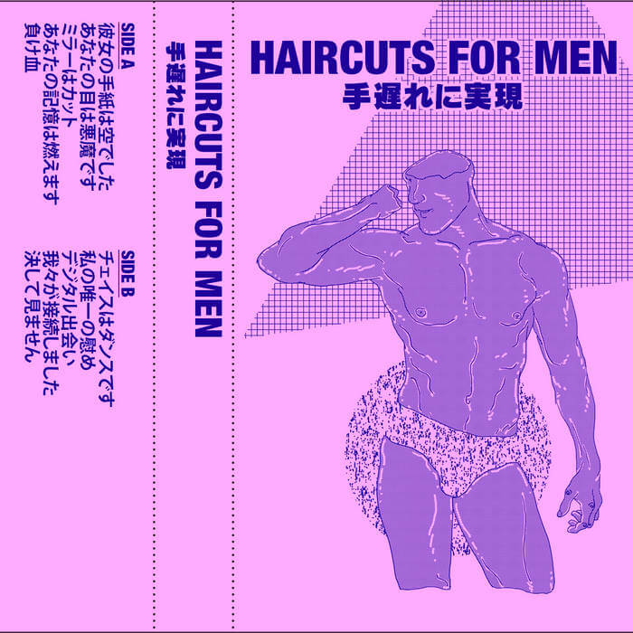 手遅れに実現 lp by haircuts for men   (Cassette) 1
