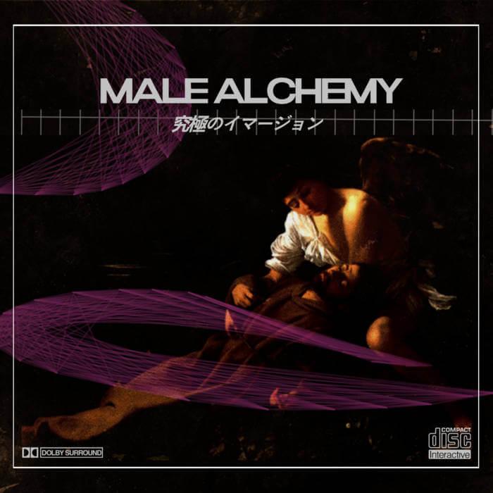 究極のイマージョン - Male Alchemy (Digital) 3
