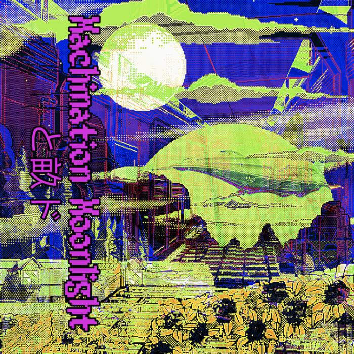 Geo Star Symphony - Machination Moonlight と畝ド (Digital) 5