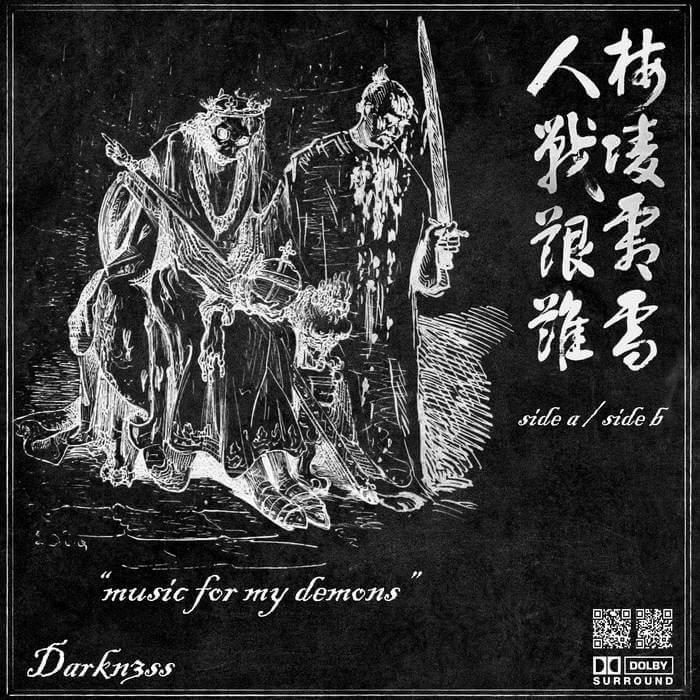 music for my demons - DΛRKNΣSS (Digital) 4