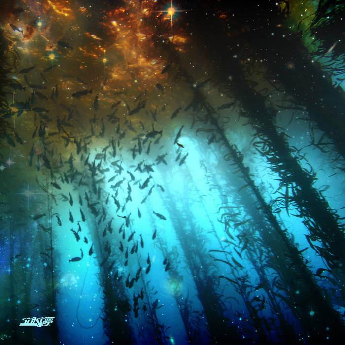 サイバー魚 - s a k i 夢 (Digital) 3