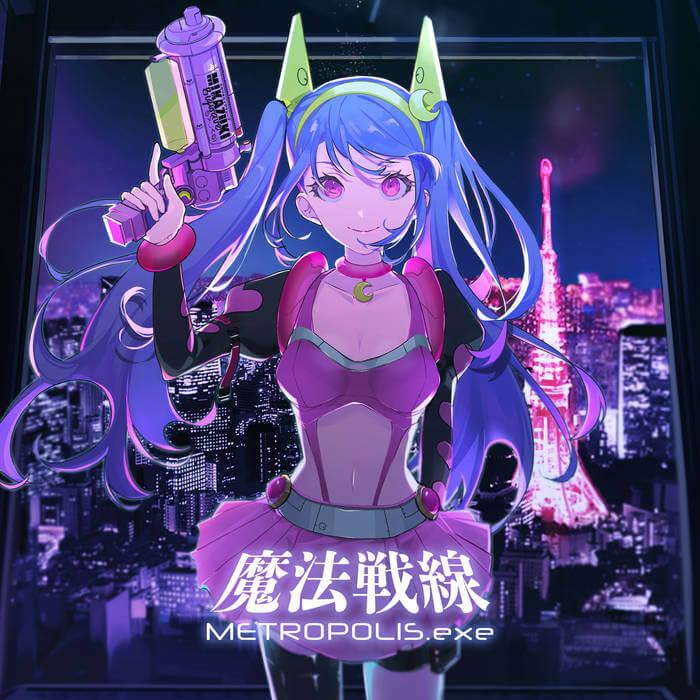 魔法戦線 METROPOLIS.exe - Album - ミカヅキBIGWAVE (Vinyl) 3