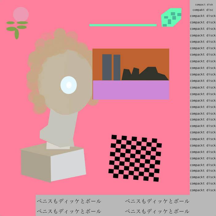 ペニスもディッケとボール - ᶜᵒᵐᵖᵃᶜᵏᵗ ᵈᶤˢᶜᵏ (Digital) 4